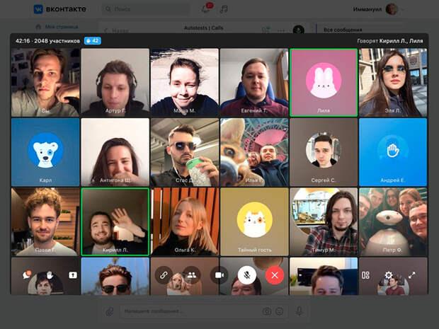 ВКонтакте увеличит предельную численность участников групповых видеозвонков д...