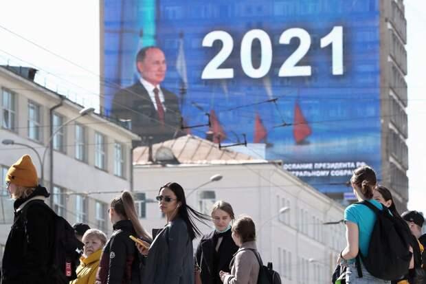 «Во всем виноват Путин!»