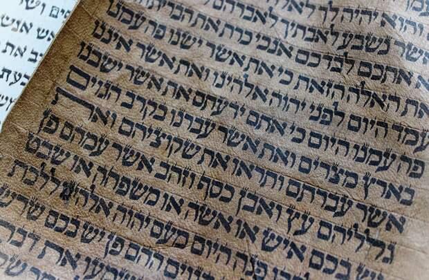 В Лианозове пенсионеры заговорят на иврите
