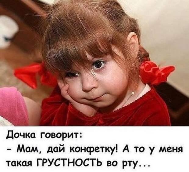 - Молодой человек, - сердится отец, - вы обещали привести мою дочь домой в 12 часов...