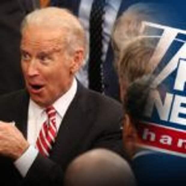 «Какой позор»: Аудитория Fox News резко отреагировала на отказ Байдена от предложения Путина