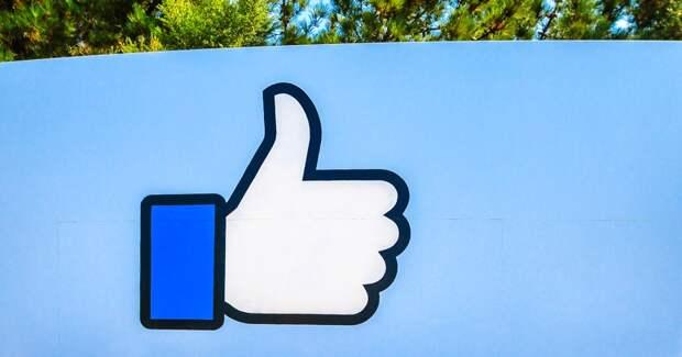 Facebook оставил сотрудников дома до 2022