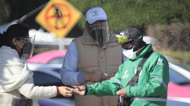 В Мексике число случаев коронавируса достигло 2 545 817