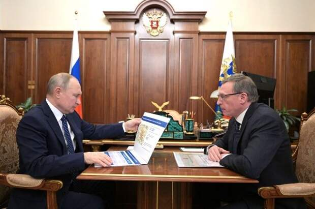 Путин: отток населения из Омской области связан с условиями жизни