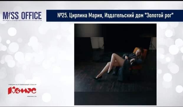 Участник праймериз вГДРФизПриморья поучаствовала вМеждународном конкурсе красоты