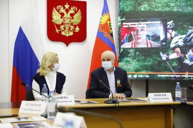 В развитие туркластера в Междуреченске вложат 78 млрд рублей