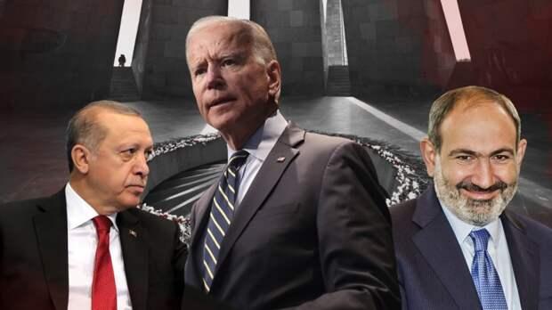 """МИД Турции назвал """"основанным на популизме"""" признание Байденом геноцида армян"""