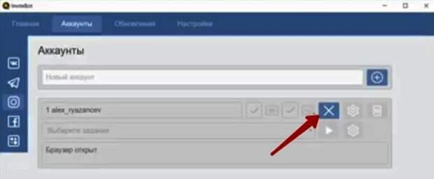 поиск клиентов - закрытие браузер