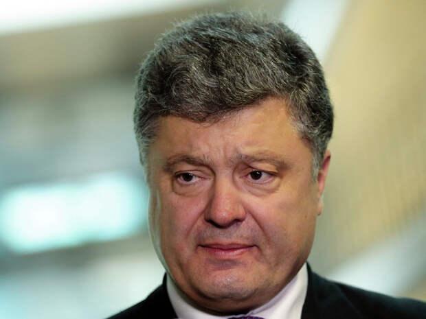 Порошенко: Было так приятно, когда россияне просили купить газ, а мы отказали