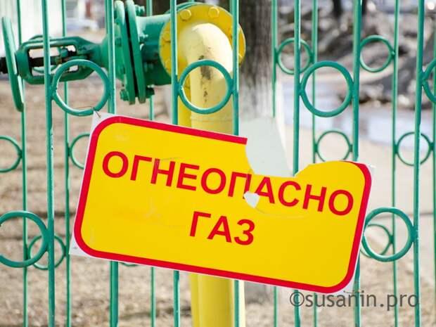 Стали известны населённые пункты Удмуртии, где планируется бесплатная газификация