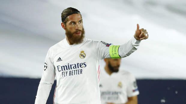 «Реал» объявил об уходе Рамоса