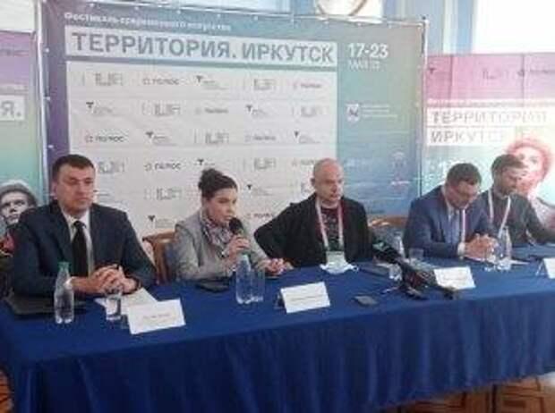 В Иркутске открылся фестиваль современного искусства «Территория. Иркутск»