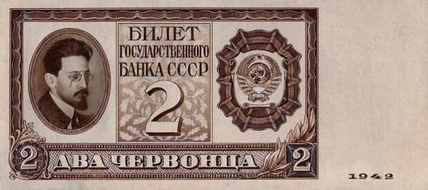 Эскиз лицевой стороны билета Государственного банка СССР, 2 червонца, портрет Я.М.Свердлова. Ок.1940 г.
