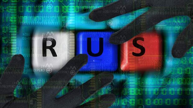 Снова «русские хакеры»: сенат Иллинойса потребовал осудить Россию за кибератаки