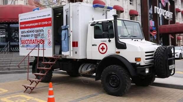 Двадцатый по счету пункт вакцинации против коронавируса открыли в Ростове