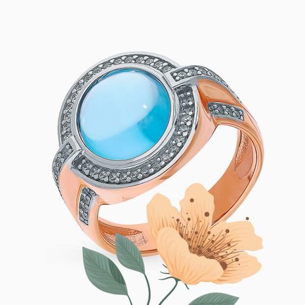 Кольцо Aquamarine, розовое золото, топаз, фианиты