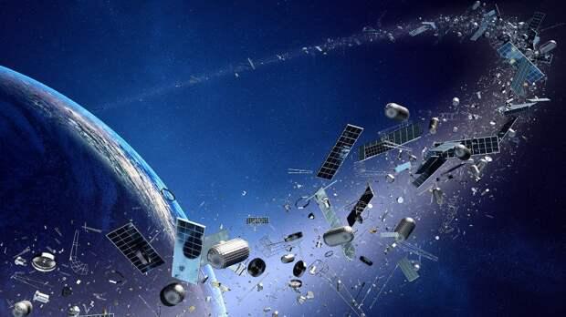 В России захотели уничтожить непредсказуемость космического мусора