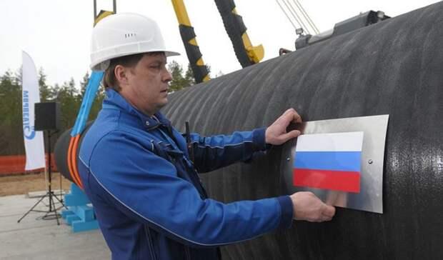 Новак уверен вреализации проекта «Северного потока-2», несмотря насложности