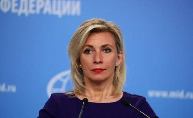 Холодный эстонский душ и пилюля для Киева: Захарова разгадала ход Брюсселя
