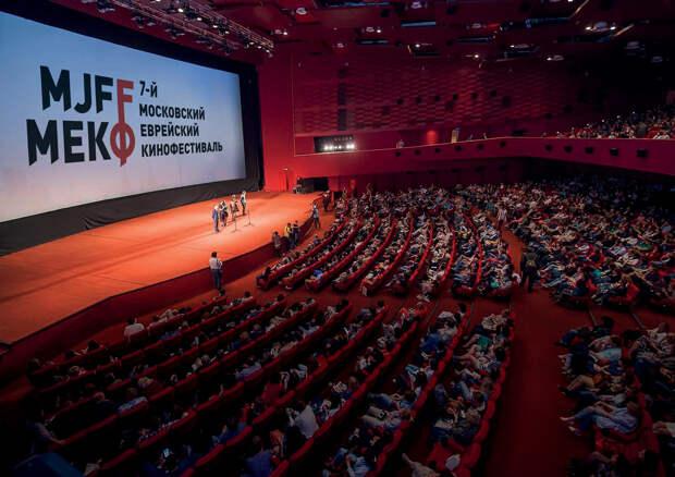 Седьмой Московский еврейский кинофестиваль объявил даты проведения