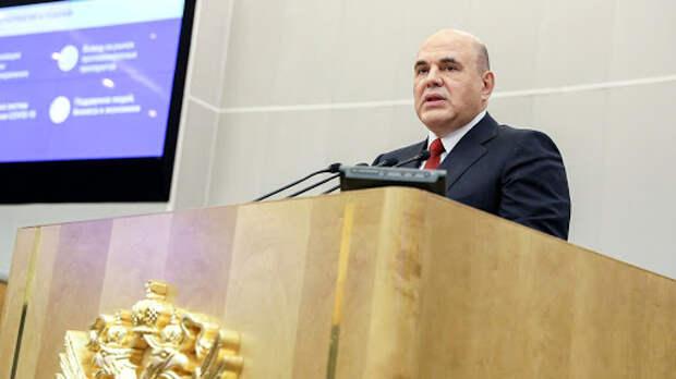 Мишустин призвал провести «генеральную уборку страны»