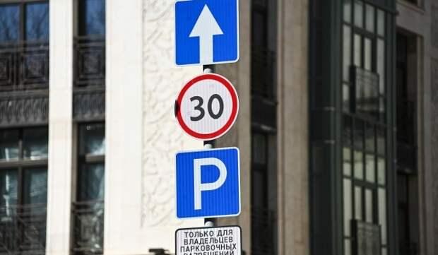 Движение перекроют на Рождественской улице с 23 мая по 27 августа из-за строительства ТПУ «Некрасовка»