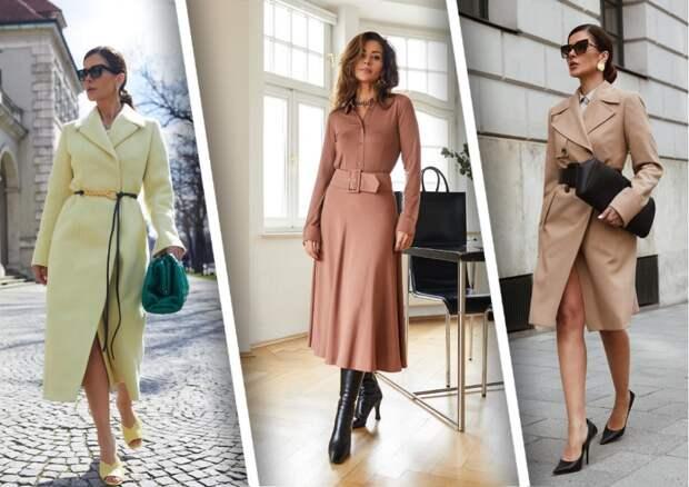 Модные тренды осени 2021 для леди : 11 стильных направлений