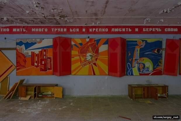 Что осталось от Советского Союза