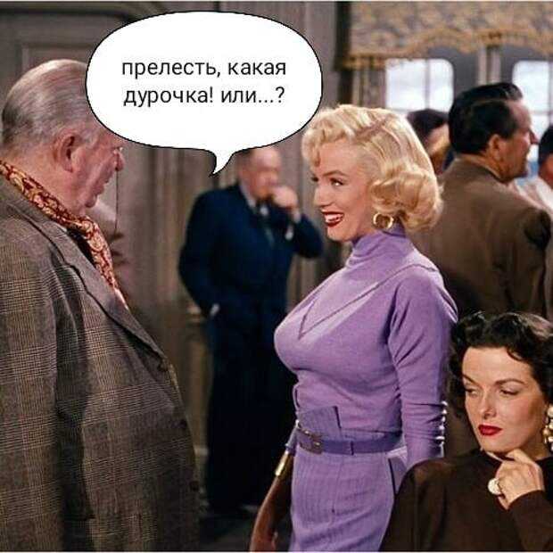 "Типаж ""Настоящая Блондинка"""