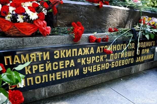 """""""Курск"""". 20 лет спустя."""