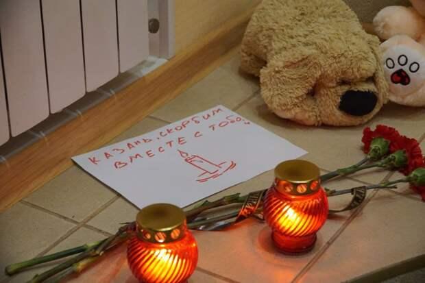 В столице Крыма почтили память погибших при стрельбе в казанской школе