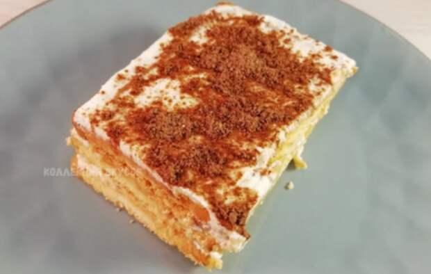 Открыла для себя новый рецепт ленивого торта «Тирамису» за 10 минут. Очень вкусно!