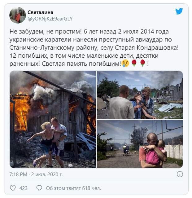 """""""Я не из слабонервных, но…"""": Очевидцы с ужасом вспомнили авианалёт ВСУ на Кондрашовку"""