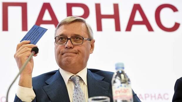 ПарНаС проголосовал за антироссийские санкции