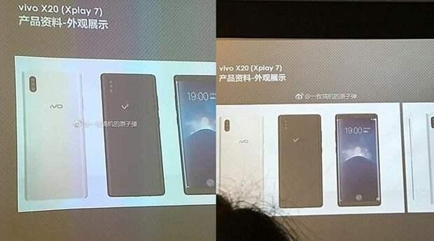 Смартфону Vivo Xplay 7 приписывают наличие тройной камеры