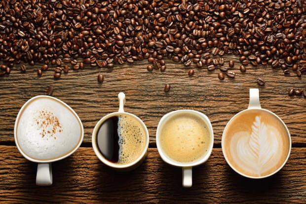 Кофе не следует пить сразу после того, как проснулся интересно, история, кофе, напитки, познавательно, полезные растения, удивительное рядом, факты