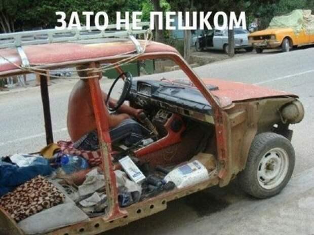 1449780655_1449749411_auto-tema_97-2