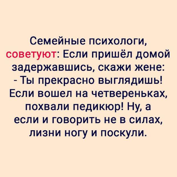 rinakor_147899820_258182399076182_8236150233233770479_n (700x700, 278Kb)