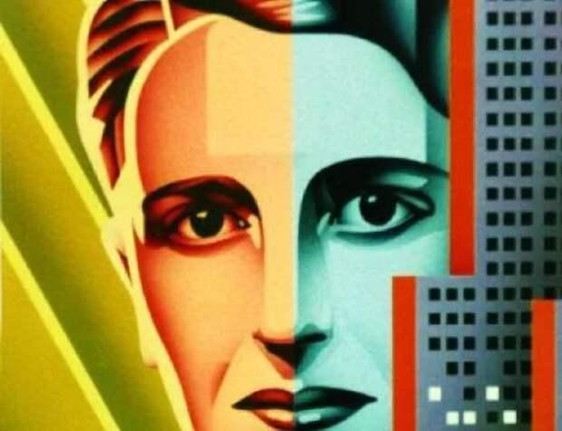 Айн Рэнд - блудная дочь соцреализма