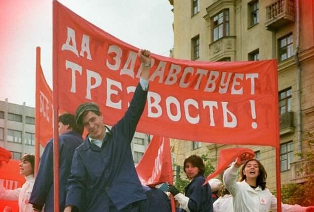 Плохой хороший человек. Михаил Горбачев празднует 90-летие