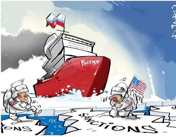 Штаты мечтают ослабить влияние РФ в арктическом регионе