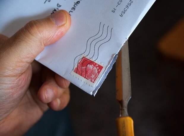 Отделения «Почты России» в Южном Тушине будут работать в обычном режиме в начале ноября