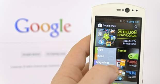 Play Store стал причиной очередного антимонопольного иска к Google