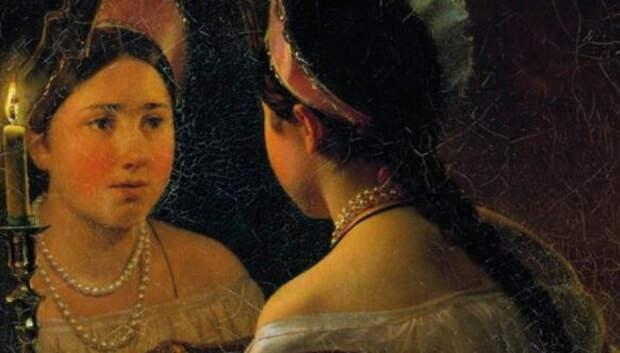 Русские поверья о зеркалах и полезные выводы, которые можно из них сделать