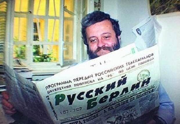 Рассказы из сети: Русские и немцы немцы, русские, сделай сам, юмор