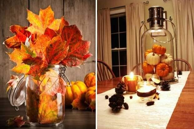 Теплый и романтичный осенний декор
