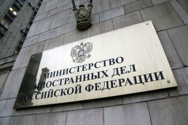 ВМИД России сообщили обучащении кибератак наресурсы ведомства