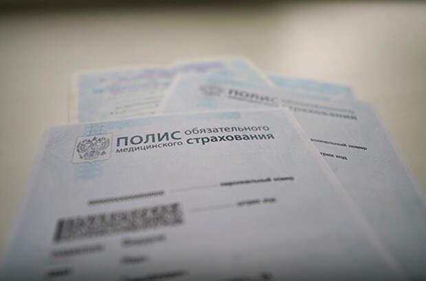 В Гражданском кодексе уточнят нормы о страховых организациях