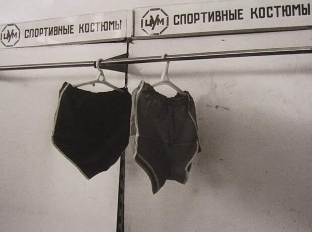 Дефицит в СССР — как это было.