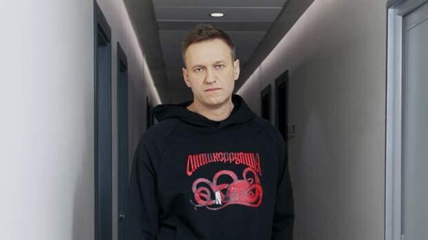 Сторонники Навального нашли себе новую информационную площадку